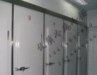 湖北仙桃冷库厂家安装丨食品冷库、保鲜冷库、水果冷库