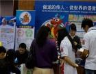 天津农民工赚钱项目,仅限今年