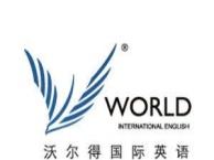成人学位英语培训萧山沃尔得品质卓越