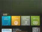 联想G50独显15.6寸笔记本出售