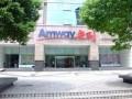 找兰州城关区安利产品送货人员哪有城关区安利专卖店在哪?