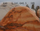 秦岭景观石—红彩石
