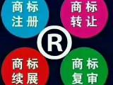 江阴祝塘镇周边找吴搀搀会计注册公司,商标注册