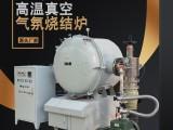 鑫宇科技真空爐擴散泵機組高溫氣氛燒結金屬淬火回火