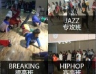 新节拍街舞培训学校寒假班五百五十五学跳舞