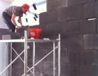 长宁区水城南路家庭旧房翻新装修 墙面刷涂料油漆公司