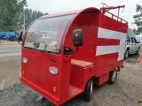 消防洒水车生产厂家 消防洒水车直销厂家