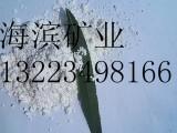 供应造纸用重钙粉 滑石粉 涂料重钙粉 造纸填充剂重钙粉