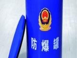 南京智探警用防爆系列产品出售