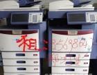 广州天河区长兴复印机出租公司,打印机出租