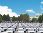 学车到荣庆通达驾校,学习扎实稳妥的驾驶技术