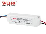 批售开关电源,专业的LPV-20-24开关电源伟豪电子供应