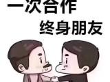 上海股票配資 期貨配資 个股期权