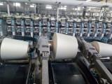 供应气流纺5支10支16支21支仿大化涤纶纱
