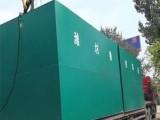 辽宁沈阳一体化地埋式污水处理设备图片
