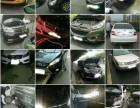 广州汽车救援拖车电话是多少 道路救援搭电换胎送油