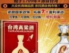 2012年北京开屈臣氏桶装水品牌加盟店