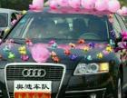 好消息,朋友在鹿邑开个婚车公司,有宝马,奔驰,奥迪,本田,别