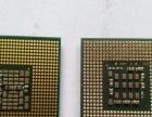 维一支持945主板的酷睿2_E4600双核CPU