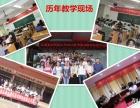 2015年桐庐事业单位公开招聘54人及报名入口