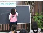 永川少儿免费学习英语,就去永欣文化,还是专业教师哦