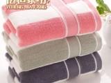 亿恒 毛巾厂家直销32股单色竖条加厚10
