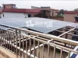 东莞家用太阳能发电站 创优光能原装品牌系统