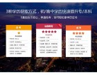 深圳龙岗网络远程教育毕业待遇如何?龙岗网络教育报名