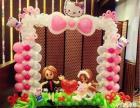 武汉气球布置宝宝宴小丑气球派送十岁生日开业气球拱门婚礼氦气球