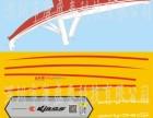厂家设计生产锂电直湾/下湾车架折叠车贴花 水标