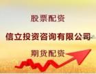 哈尔滨信立投资50etf期权