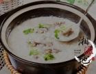 怀化哪里可以学砂锅粥,砂锅粥哪里有学