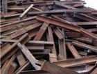 高价回收废铁铜铝电缆电线电瓶冰箱空调洗衣机车床报废车