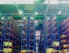 小型仓库如何选择经济实用型的仓储货架