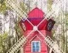 荷兰风车定制 制作 各种道具出租出售