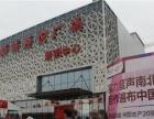 晋江市中心商铺 80万人流市区 与厦门岛外不相上下