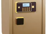正品赤星CX63GL 电子保险箱企业办公保险箱家用智能保险柜