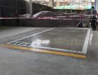 密封固化剂地坪项目公司推荐——克孜勒苏柯尔克孜密封固化剂地坪