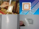 RFID智能图书馆管理系统解决方案RFID图书电子标签