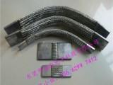 铜编织带软连接 专注各类铜编织线 铜编织导电带软连接