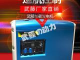 应急20千瓦柴油发电机厂家直销
