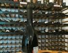 澳洲红酒批发零售贸易