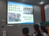 舟山学历低如何在武汉进入医学类大学