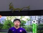 重庆开元体育足球青训