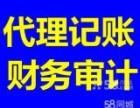石家庄办理食品经营许可证工商年检公司年检企业年检好办理吗