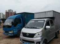 深圳搬家公司全天24小时提供,居民搬家
