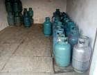 液化气.煤气.桶装水
