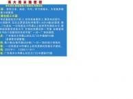 湛江移民合法中介公司