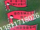 北京二手车提档外迁办理异地年检委托人车不用去落外地牌照
