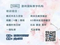 通江县私密整形培训学校周末班